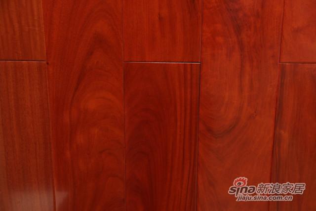 嘉森香脂木豆-1