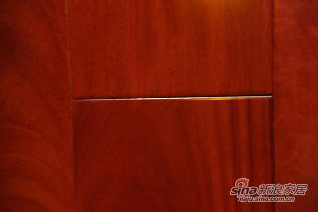 嘉森香脂木豆-4