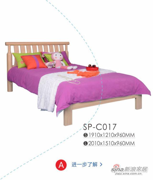 松堡王国C017单床-2
