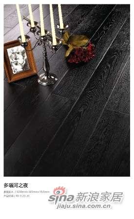 富得利/2MM多层实木复合地板栎木(欧洲橡木)多瑙河之夜FB-0123-20 LX1-0