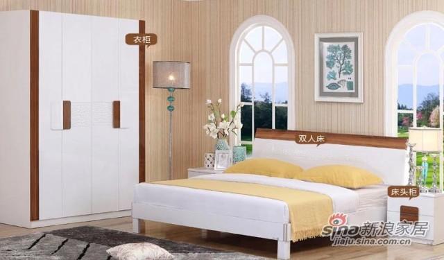 三叶家私现代双人板式床-0