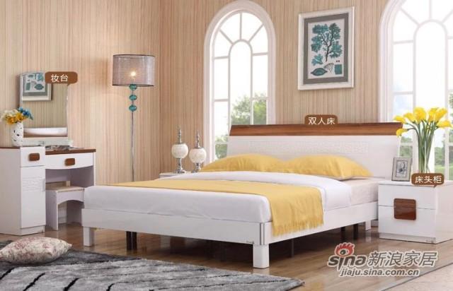 三叶家私现代双人板式床-1