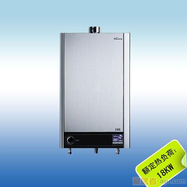万和G10AV100高效节能恒温型燃气热水器JSQ18-10A(平衡机)