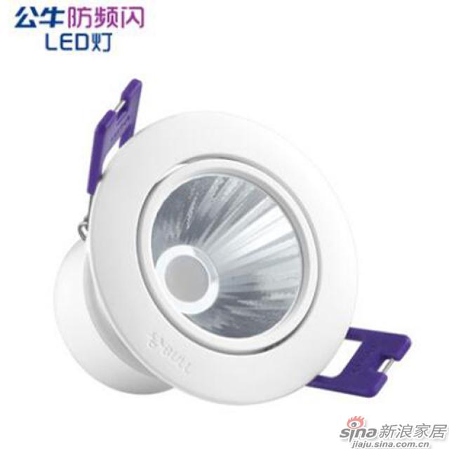 公牛LED射灯