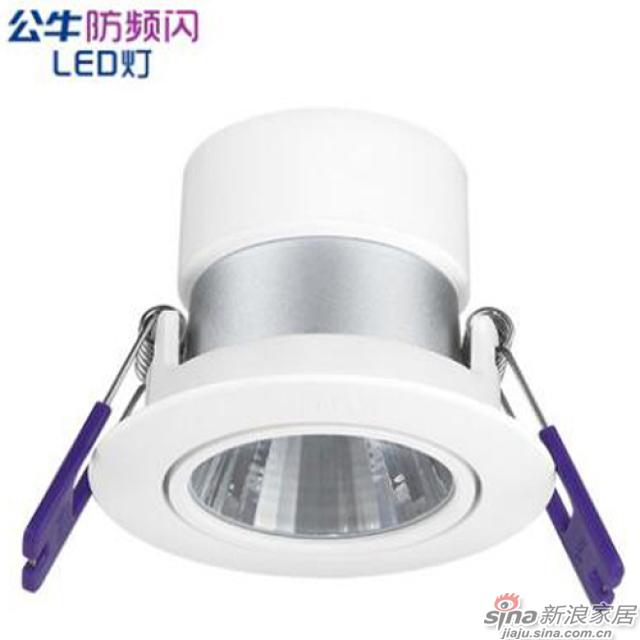 公牛LED射灯-2
