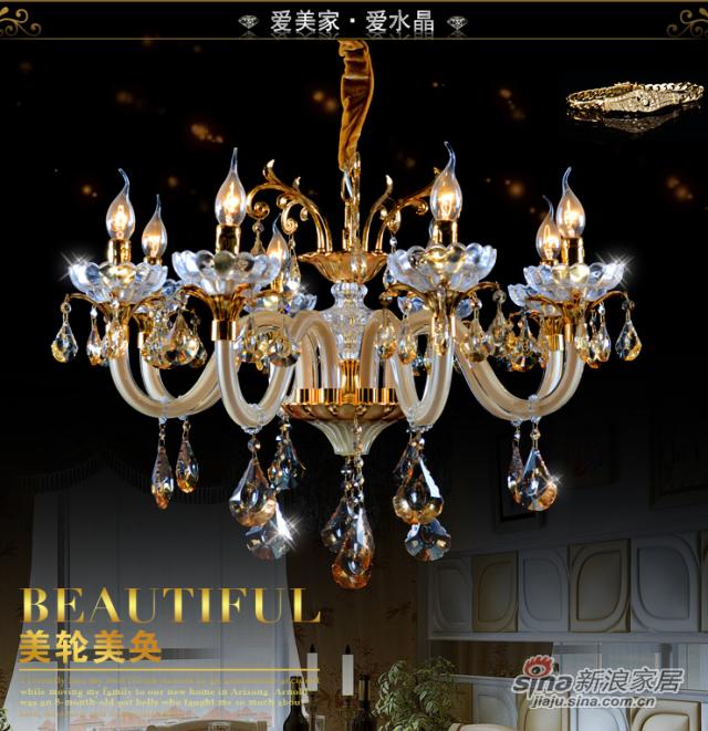 蜡烛水晶吊灯-0