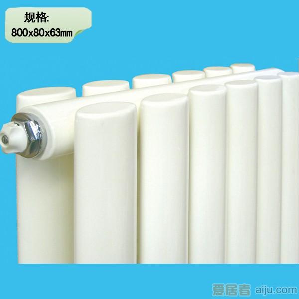 九鼎-钢制散热器-鼎铭系列7BG8001