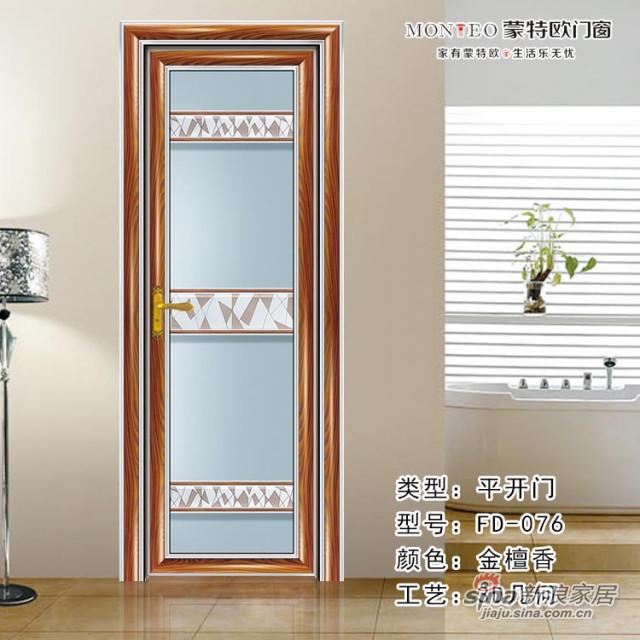 FD-076  3D几何 金檀香