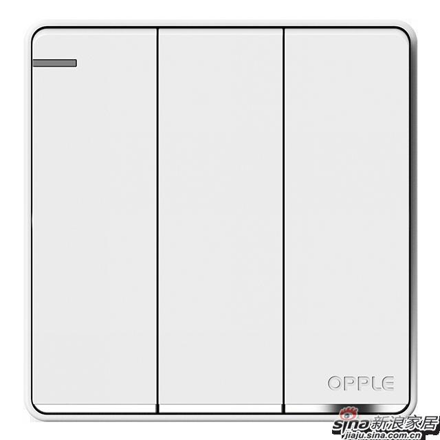 P07三开双白色-0