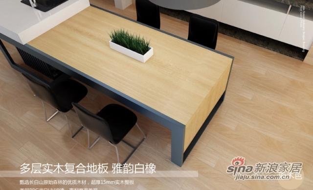金桥地板多层实木复合环保地暖橡木地板家装 雅韵白橡-0