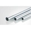 联塑JDG热镀锌钢导线管-GDJSXG053