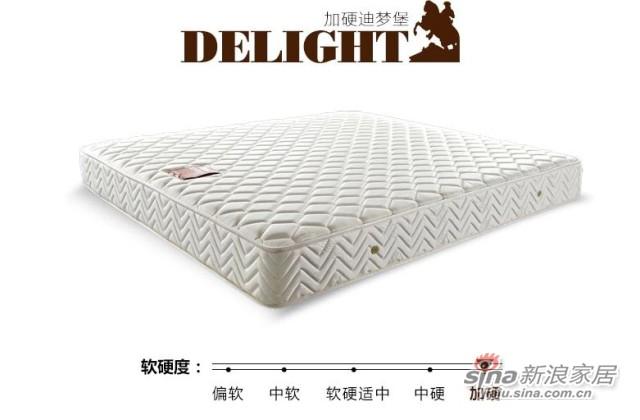 雅兰五区护脊弹簧床垫-1