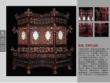 海菱-方胜宫灯