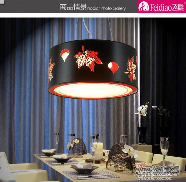 飞雕现代简约餐厅客厅卧室吊灯