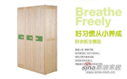 多喜爱实木三门衣柜