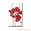 红蜘蛛瓷砖-墙砖(腰线)-RY68000C-H1-1(14.5*300MM)