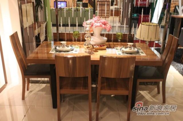澳玛 KAT3014餐桌-0