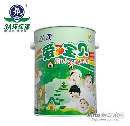 爱宝贝儿童纯环保墙面漆-0
