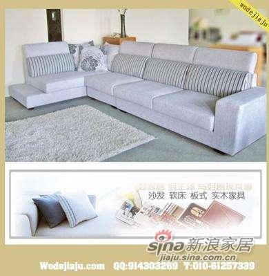 北京沃德家居时尚海绵沙发-0