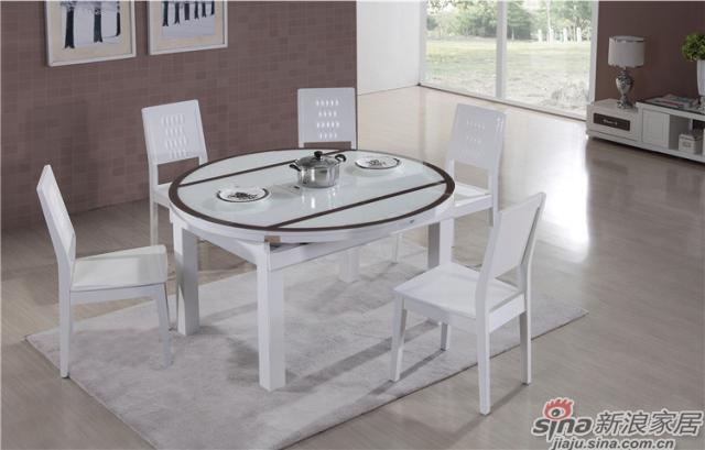 掌上明珠餐桌椅CZ01650-1