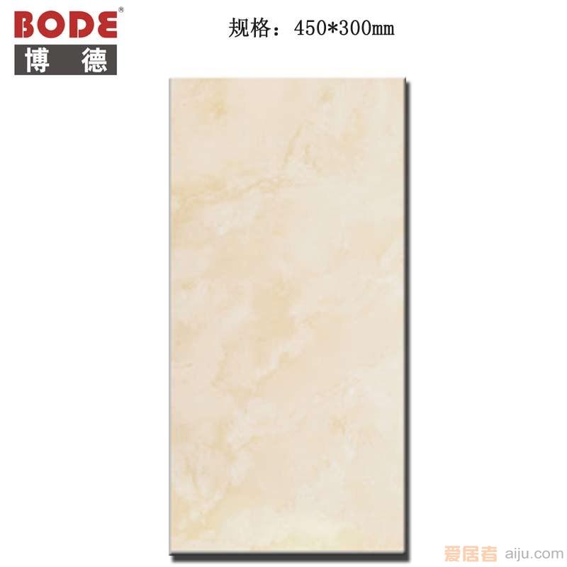 博德精工瓷片-舒室品系列-BYF2707RW-(450*300MM)1