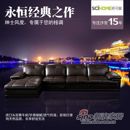 斯可馨 现代头层牛皮沙发 真皮沙发组合沙发 转角客厅沙发 001-1