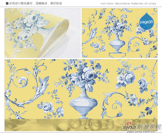 梦逐芳菲page36-51-13