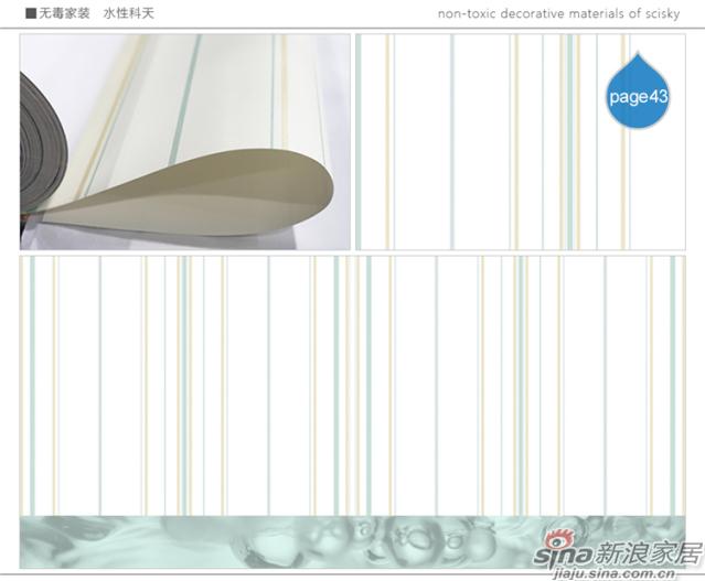 梦逐芳菲page36-51-20
