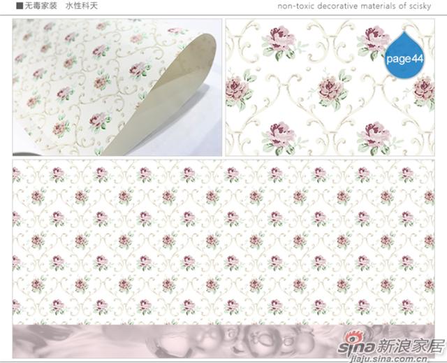 梦逐芳菲page36-51-21