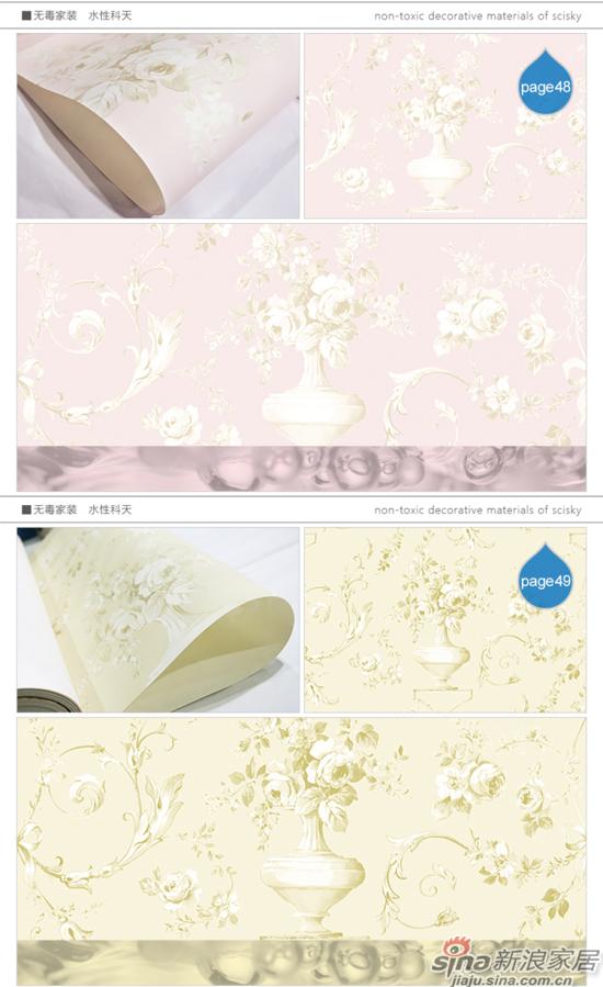 梦逐芳菲page36-51-25
