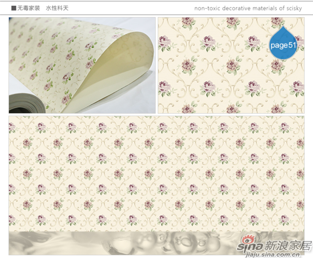 梦逐芳菲page36-51-27