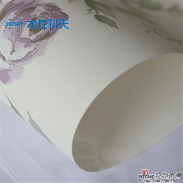 梦逐芳菲page36-51-5