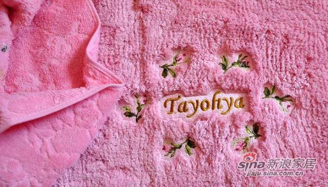 多样屋 TAYOHYA 花园玫瑰系列 卫浴大组套-粉-1