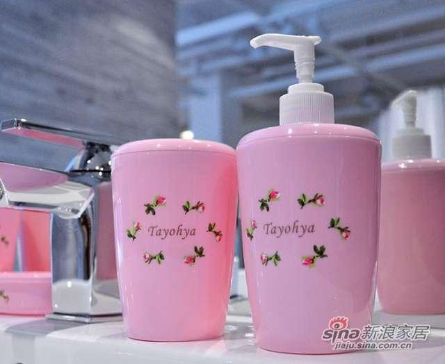 多样屋 TAYOHYA 花园玫瑰系列 卫浴大组套-粉-2