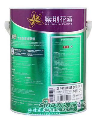 紫荆花漆 净味竹炭防潮-1