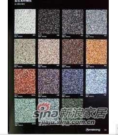 阿姆斯壮PVC塑胶地板宝石龙织锦纹 -0