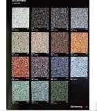 阿姆斯壮PVC塑胶地板宝石龙织锦纹