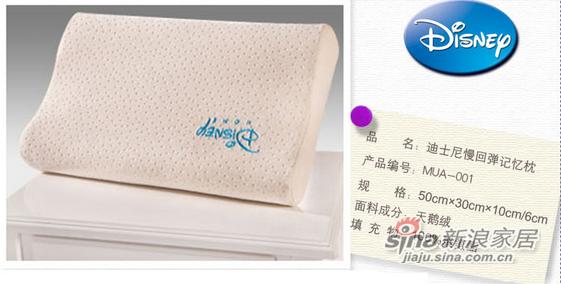酷漫居记忆棉保健枕-1