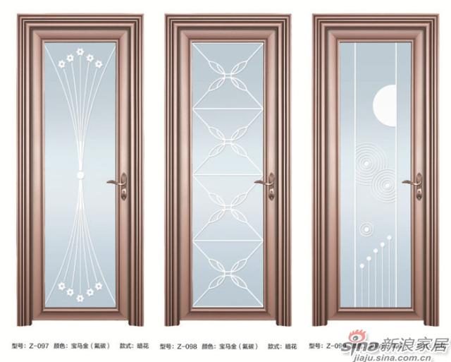 尊尚-雅尊平开门系列-3