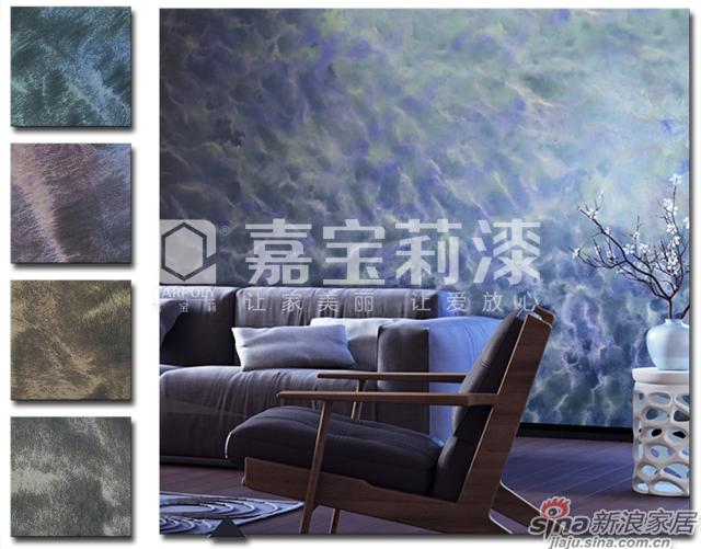 嘉宝莉瓦帕系列艺术质彩涂料●比萨海韵-1