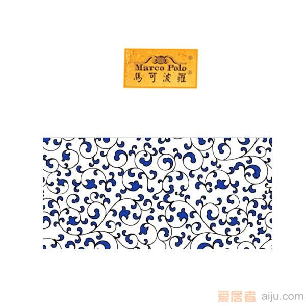 马可波罗中国印象(儒)系列-花片95068B1(300*600mm)1