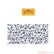马可波罗中国印象(儒)系列-花片95068B1(300*600mm)