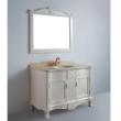 法恩莎卫浴实木浴室柜FPGM4606-K