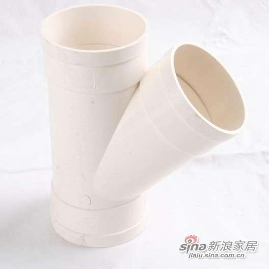 世丰PVC-U斜三通-0