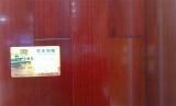 香脂木豆(红檀香亮光)