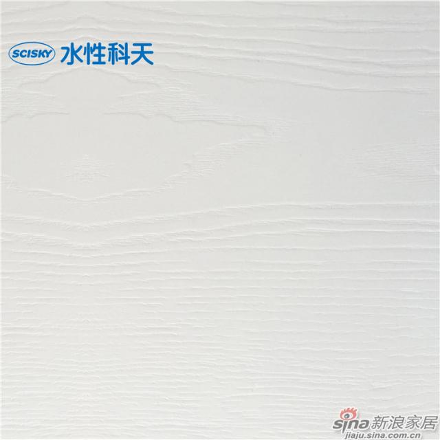 水性木香板-1