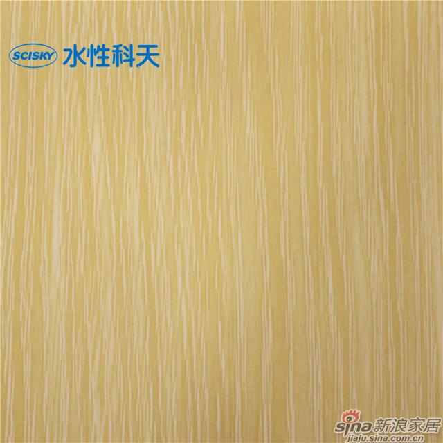 水性木香板-6
