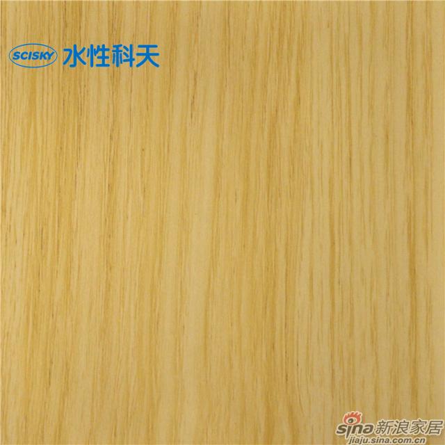 水性木香板-7