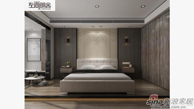 左尚明舍现代卧室-1