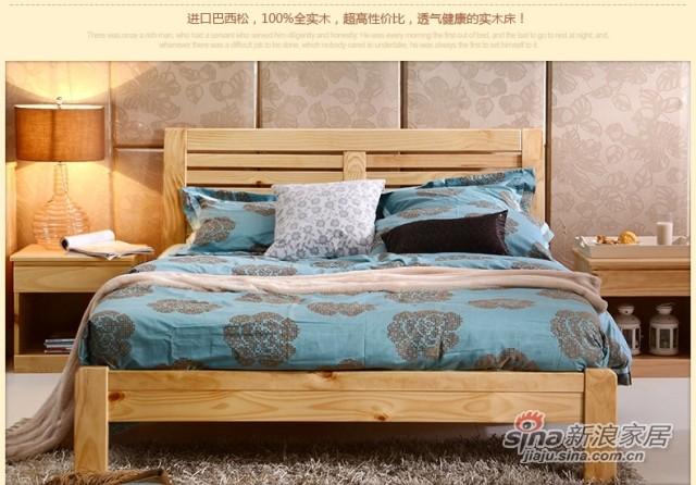 喜梦宝床柜两件套实木卧室组合家具简约大气1.5米双人床+床头柜子-1